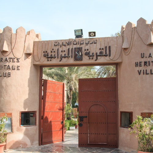 Mezquita Sheikh Zayed + Tour de la ciudad de Abu Dabi
