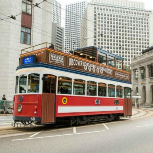 TramOramic Tour + Pase ilimitado de 2 días en tranvía