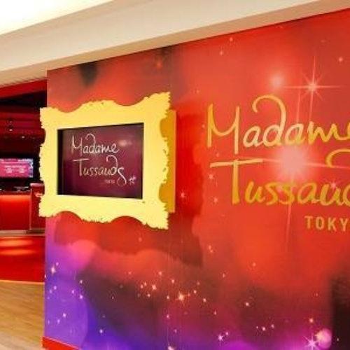 Madame Tussauds Tokio
