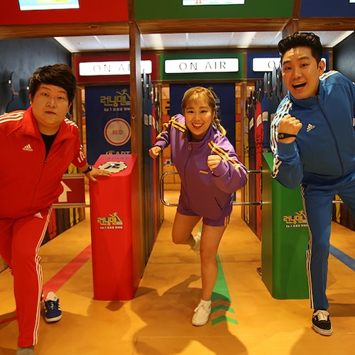 Poopoo Land + Running Man Thematic Experience Center