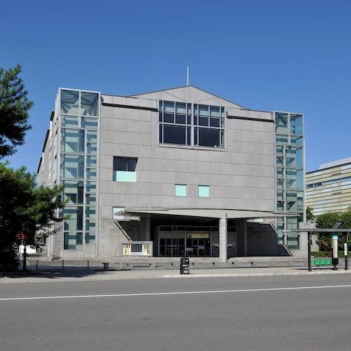 Museo Nacional de Arte Moderno de Kioto