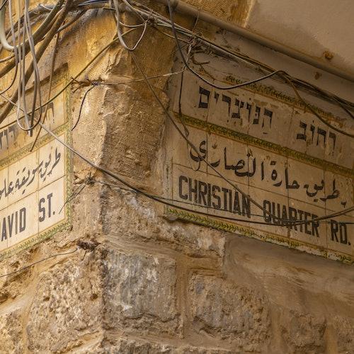 Destacados de Jerusalén y Torre de David: Tour guiado desde Tel Aviv