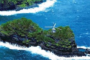 Maverick Helicopters - Kahului Heliport