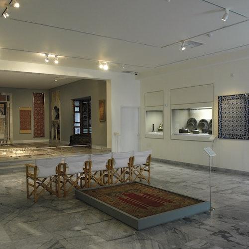Museo Benaki de Arte Islámico
