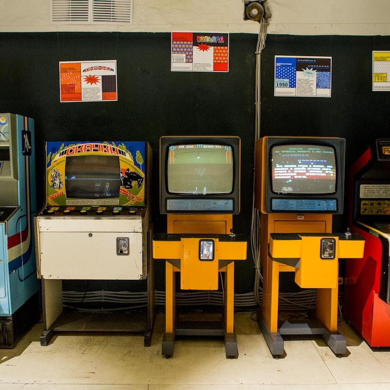 Музей современных игровых автоматов москва игровые автоматы топ секрет рейтинг слотов рф