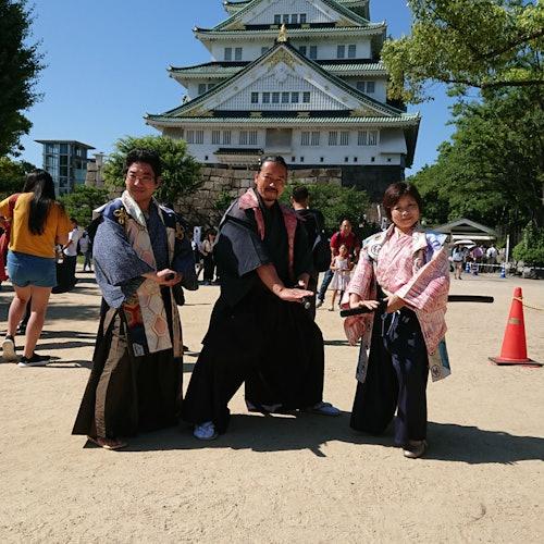 Experiencia Tatedou: Lección de samurái