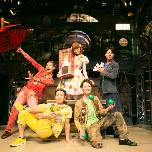 Teatro GEAR de Kioto