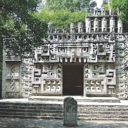 Tickets, museums, attractions,Museum of Anthropology,Mexico Tour