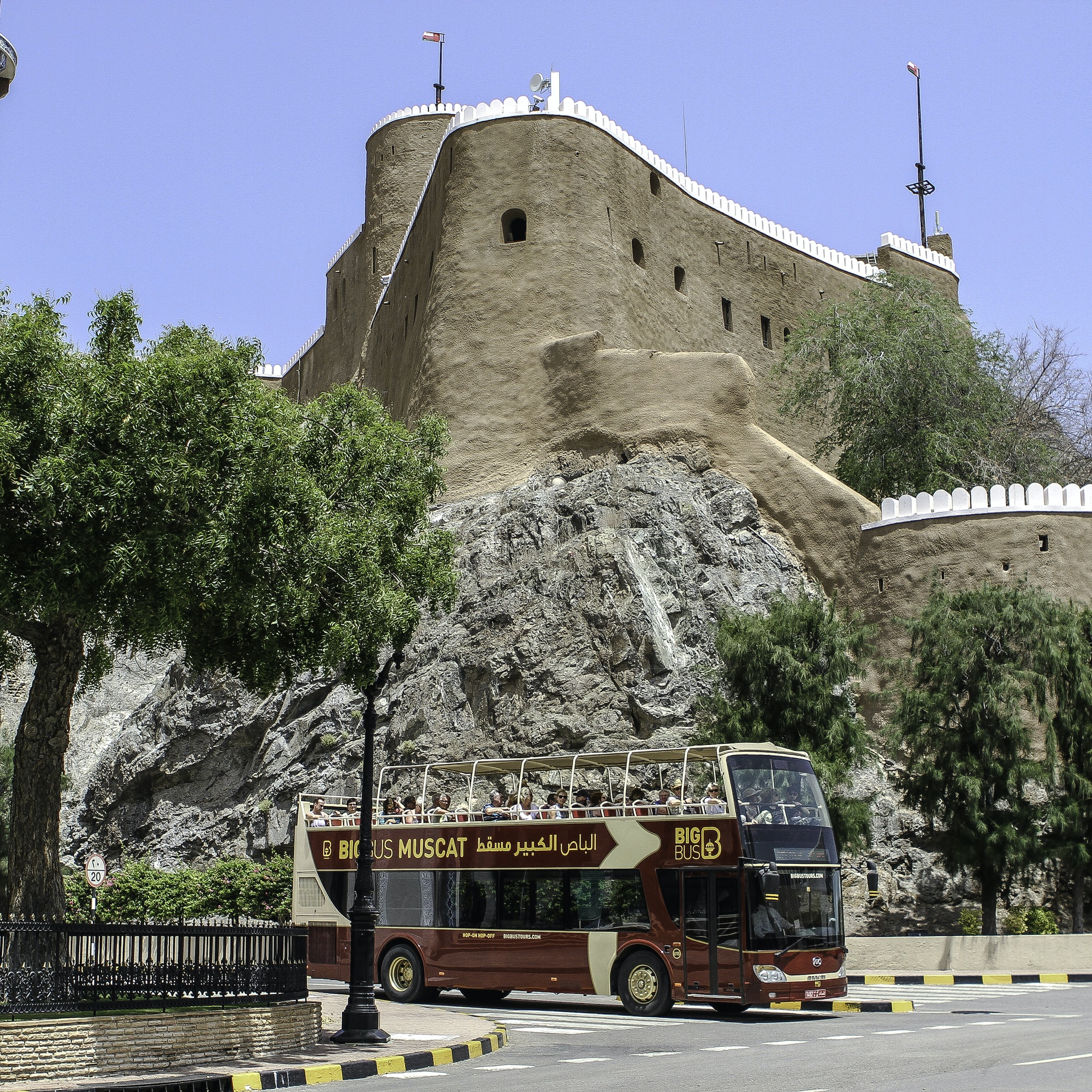 Hop-on Hop-off Bus Muscat cover