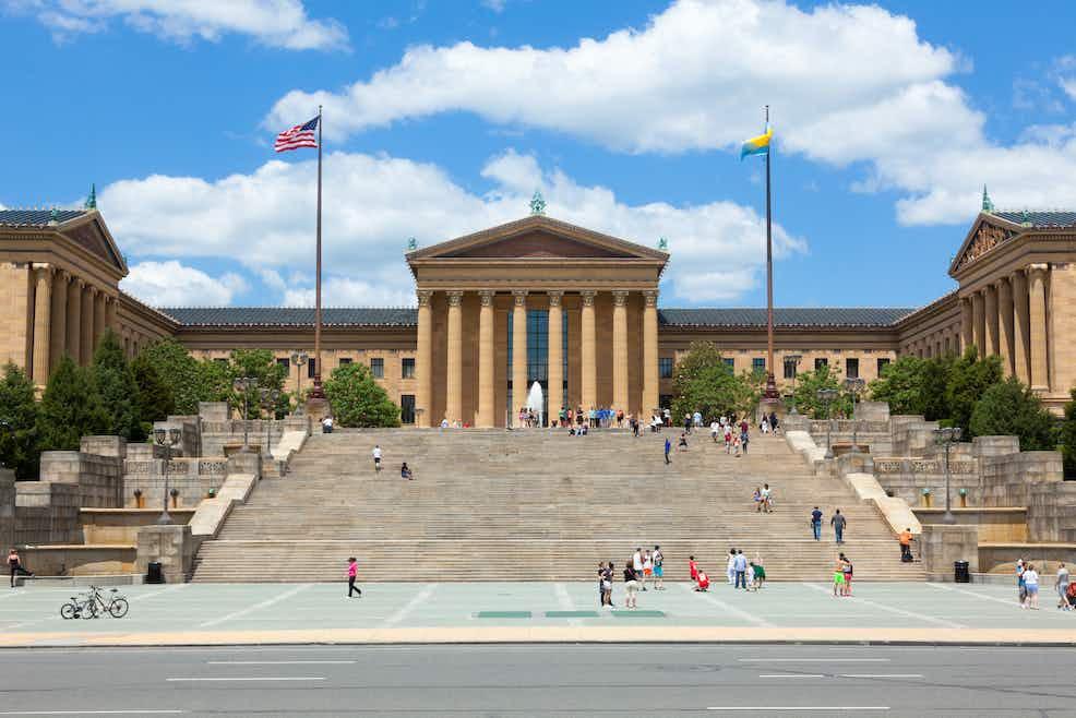 Entradas para Museo de Arte de Filadelfia | Tiqets