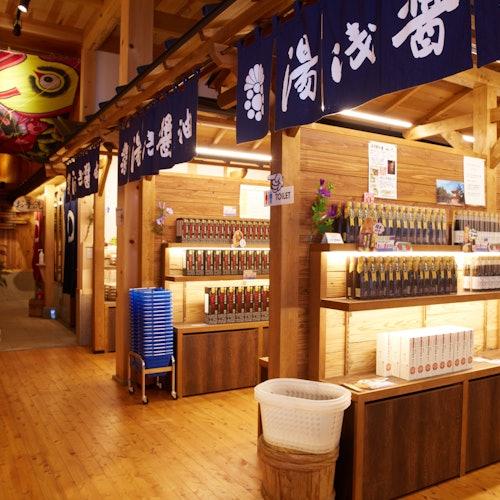 Yuasa Soy Sauce Factory Tour & Tasting