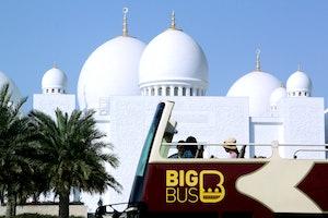 Abu Dabi Mall
