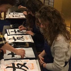 Tickets, museos, atracciones,Clase de cocina japonesa