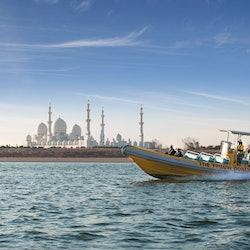 60-minute Corniche Tour: Emirates Palace Corniche & Lulu Island