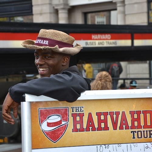 Tour de Harvard
